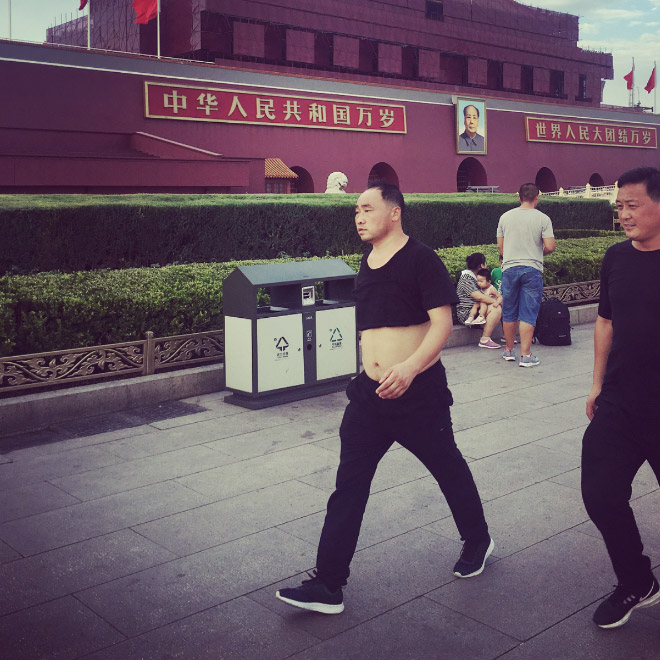 Beijing bikini in action.