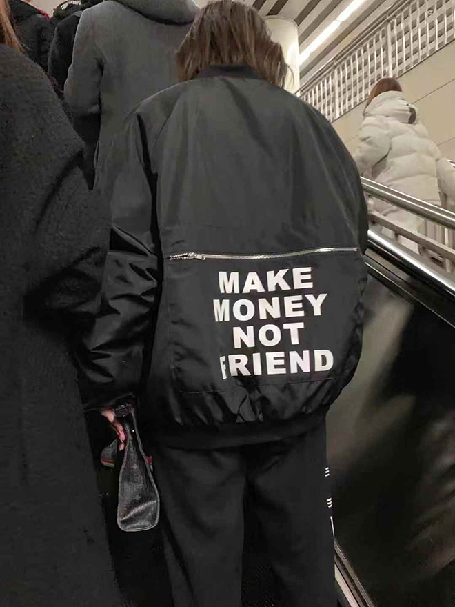 Make money not friend.