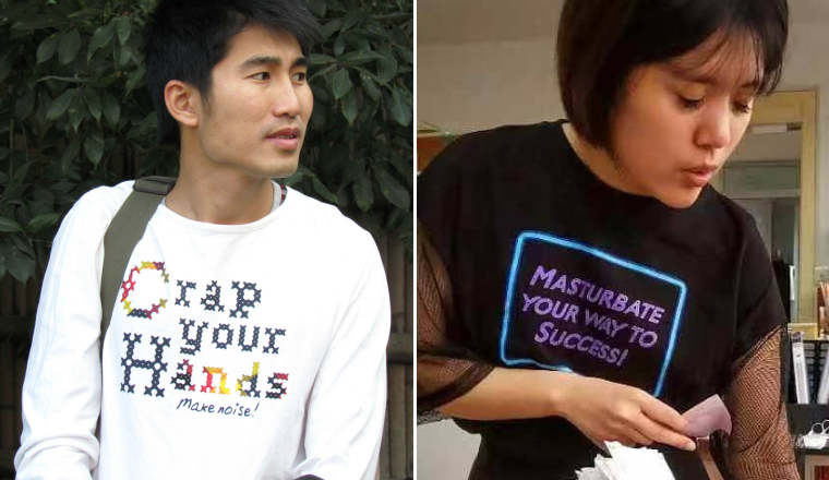 Foreigner Living In China Documents Their Funny Shirts