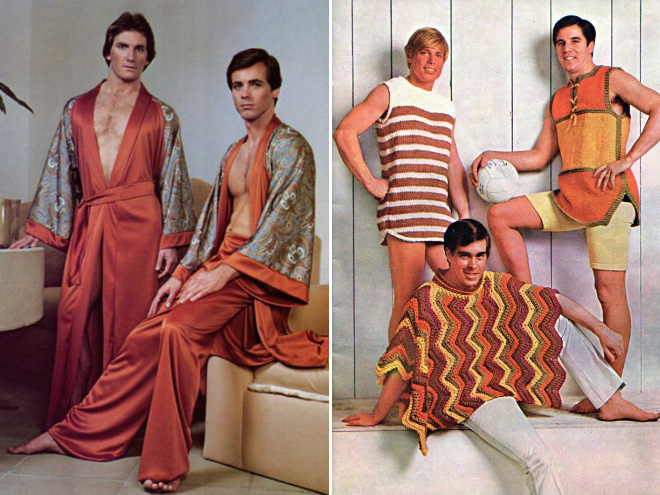Funny matching outfits from 1970s fashion magazine.
