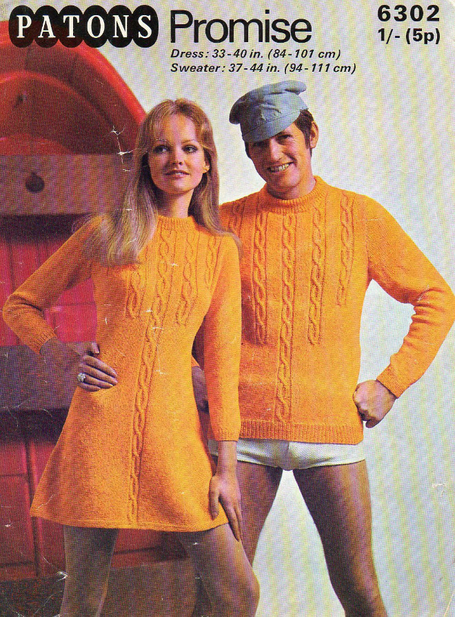 Funny matching outfits from a 1970s fashion ad.
