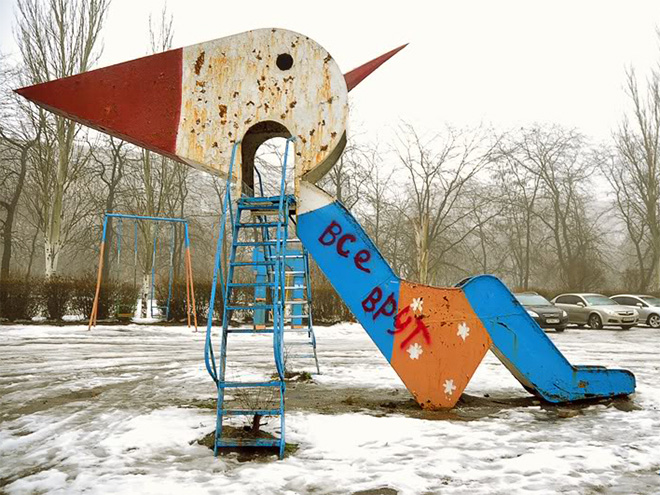Creepy Russian playground.