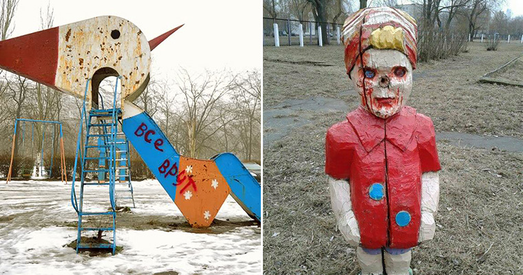 Extremely Creepy Russian Playgrounds