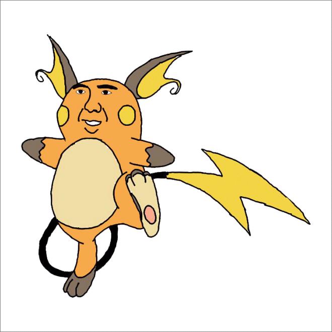 Pokémon with Nicolas Cage's face.