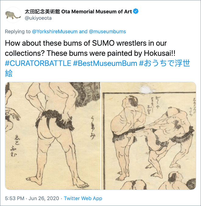 How about these bums of SUMO wrestlers in our collections? These bums were painted by Hokusai!
