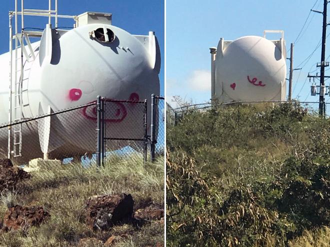 Funny case of mild vandalism.